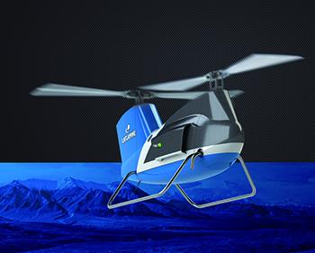 hélicoptère_Laflamme